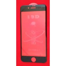 Защитное керамическое стекло на iPhone Apple 7 и 8