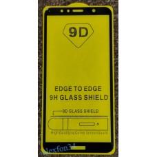 Защитное стекло на Honor 7A Pro