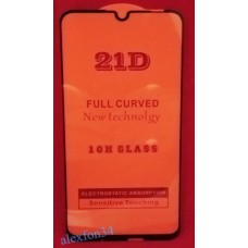 Защитное стекло на Honor 10 Lite