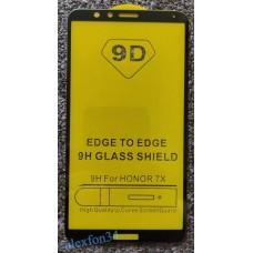 Защитное стекло на Honor 7X