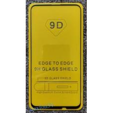 Защитное стекло на Honor P smart Z