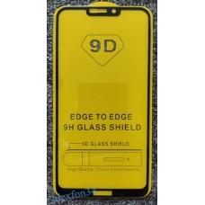 Защитное стекло на Honor 8C