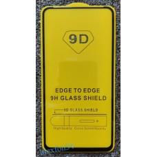 Защитное стекло на Honor 9X