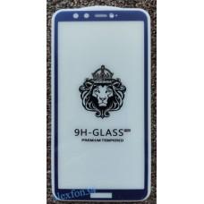 Защитное стекло на Honor 9 Lite
