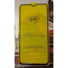 Защитное стекло на Samsung A40