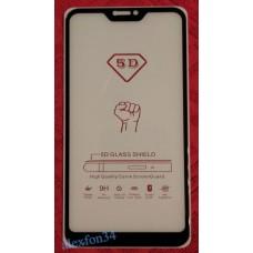 Защитное стекло на Xiaomi Mi 8 Lite