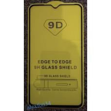 Защитное стекло на Xiaomi Redmi 8(8А)