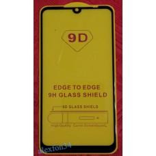 Защитное стекло на Xiaomi Redmi Note 7