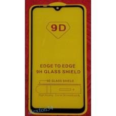 Защитное стекло на Xiaomi Mi A3