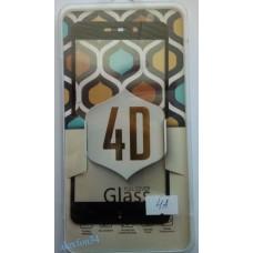Защитное стекло на Xiaomi Redmi 4A